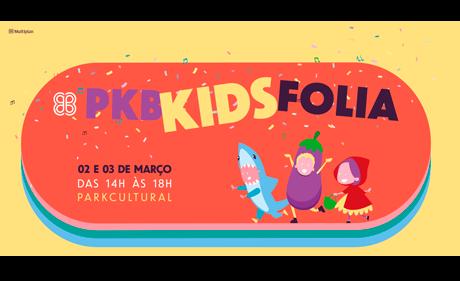Carnaval: a diversão das crianças está garantida nos shoppings Multiplan